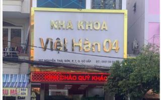 Sở hữu nụ cười tỏa sáng tại Nha khoa Việt Hàn 04